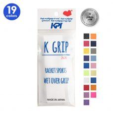 KPI wet grip